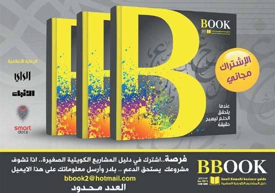 bbook