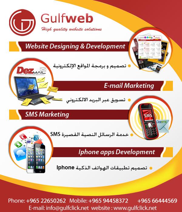 gulfweb2