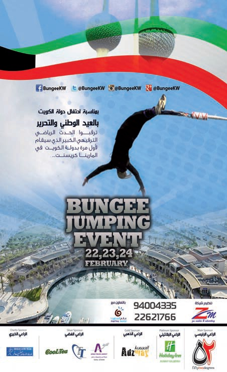 Bungee-Jumping-Event